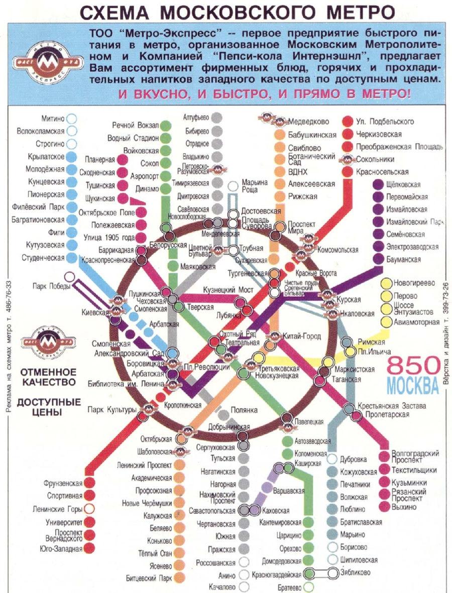 Рассказы облапали в метро 25 фотография