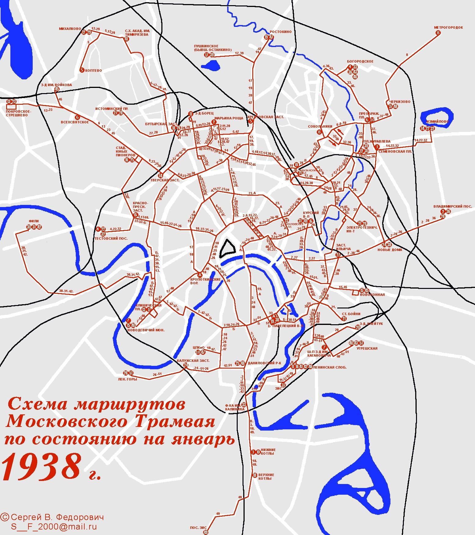 Схема движение поезда москва-кисловодск