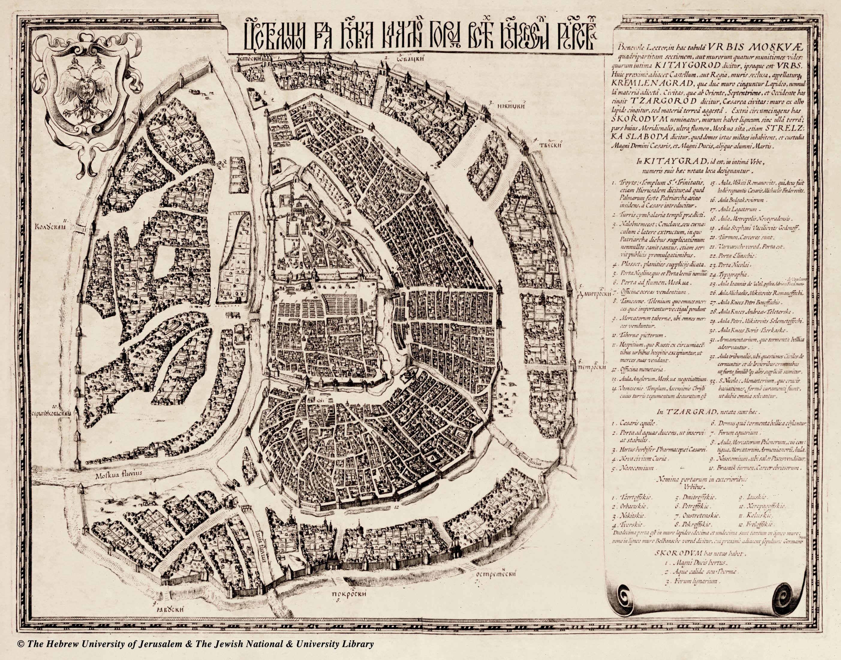 Старинные Планы Москвы Торрент