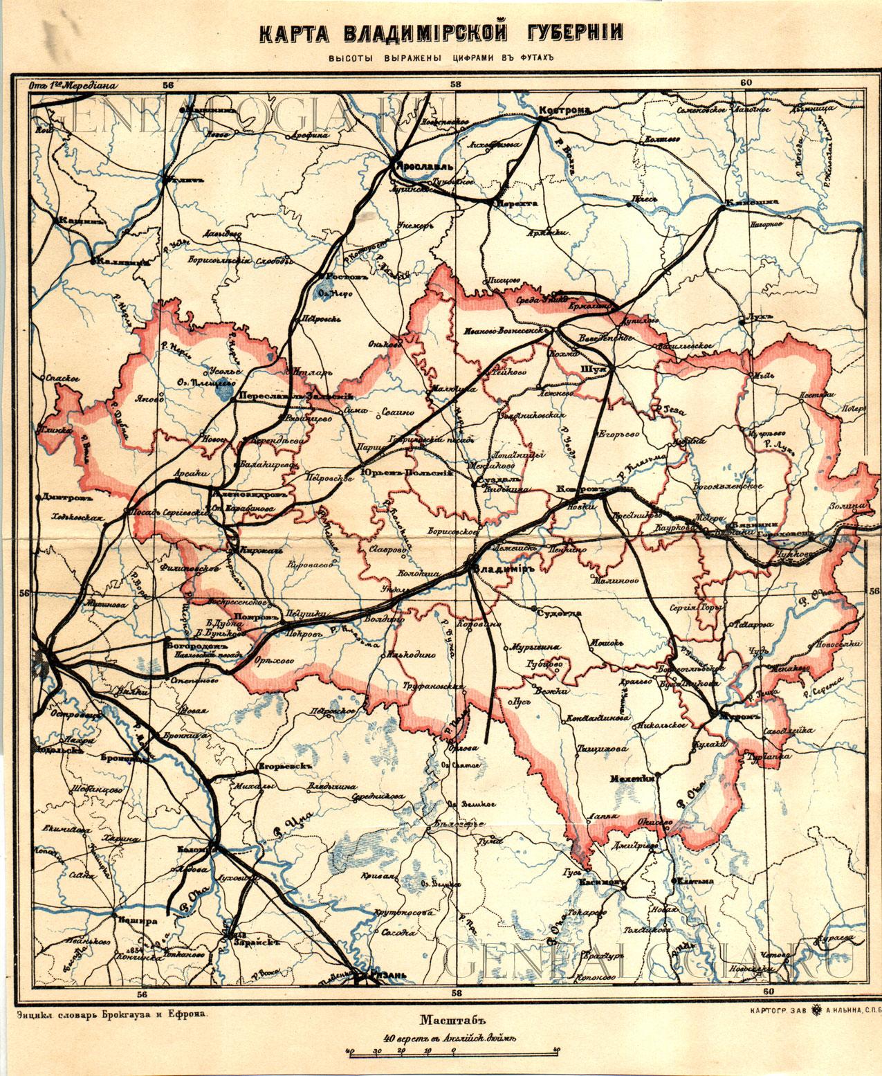 карта старой владимерского тракта осенью Мытищинском Ашане