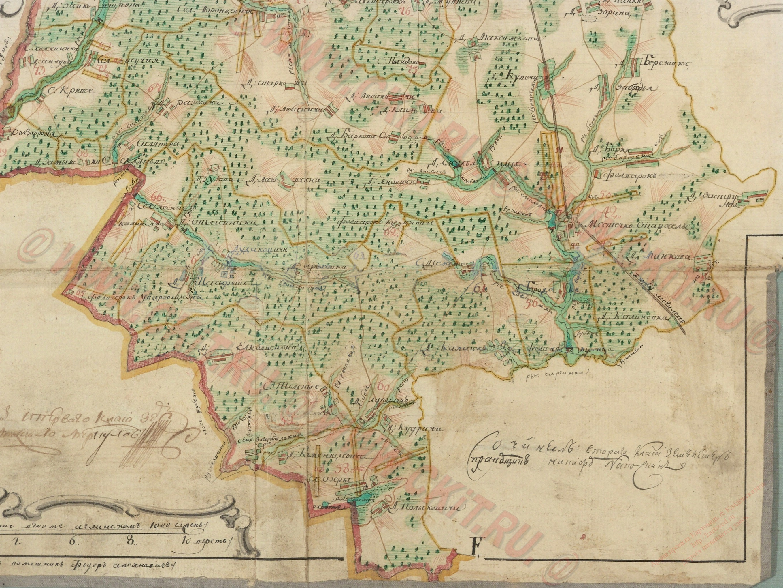 Карты составлены по материалам верстовых съемок конца xix века, печать начала 30-х годов, качество