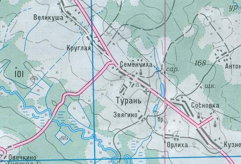 Топографическую Съемку Рязанского Района Бесплатно